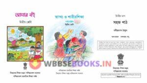 WBBSE Class 2 all Books PDF
