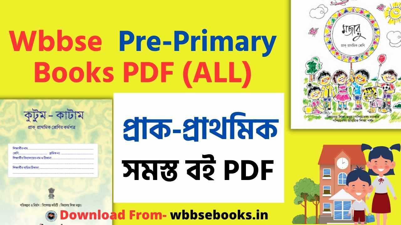 Wbbse Pre-Primary Books PDf