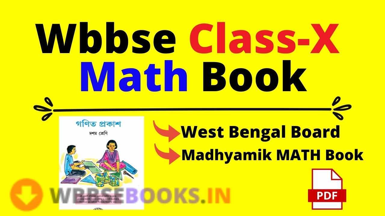wbbse class 10 math book pdf download